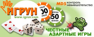 http://igrun.com/banners/flaer4.jpg